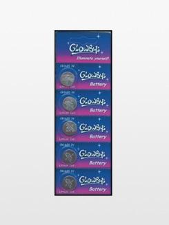 Glowbys Battery Pack